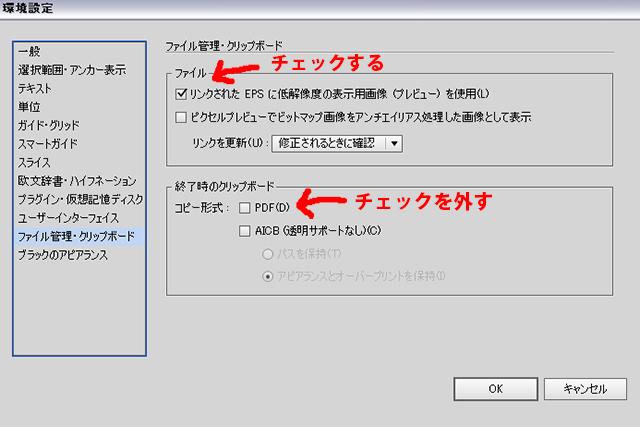 環境設定ファイル管理