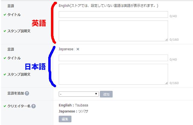 英語と日本語