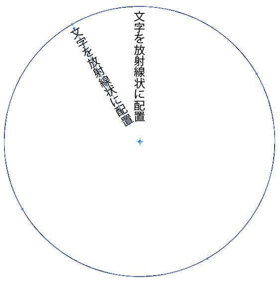 円コピー1