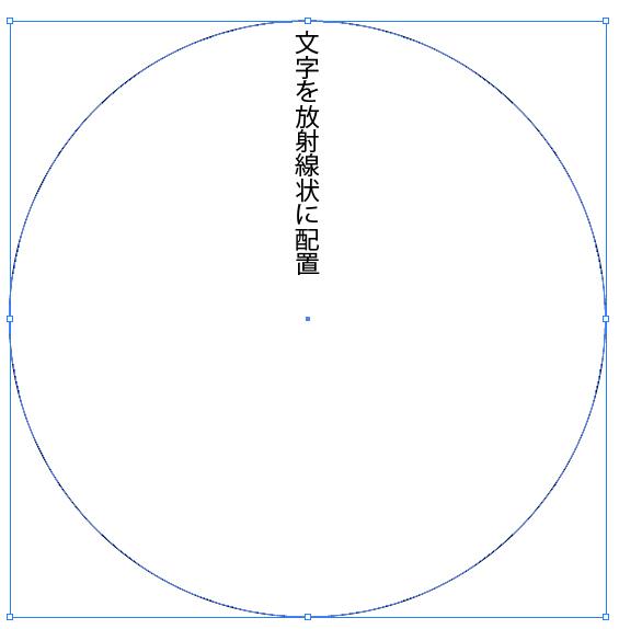 楕円形ツールで円を描いた