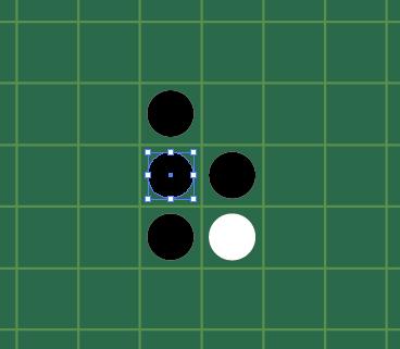 白黒ゲーム遊び方2