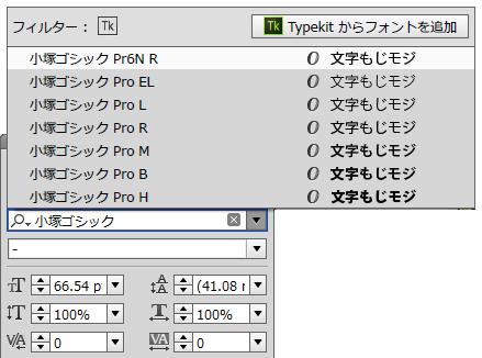 日本語書体検索